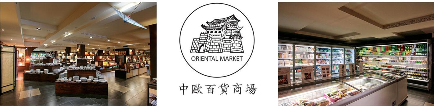 Oriental Market · Conócenos